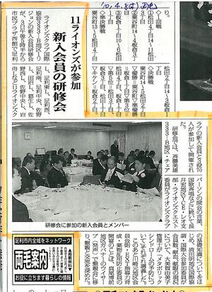ファイル 4-2.jpg
